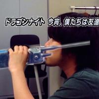 ken880guchi