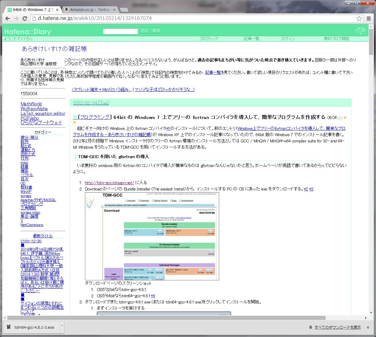 instruction.website.png