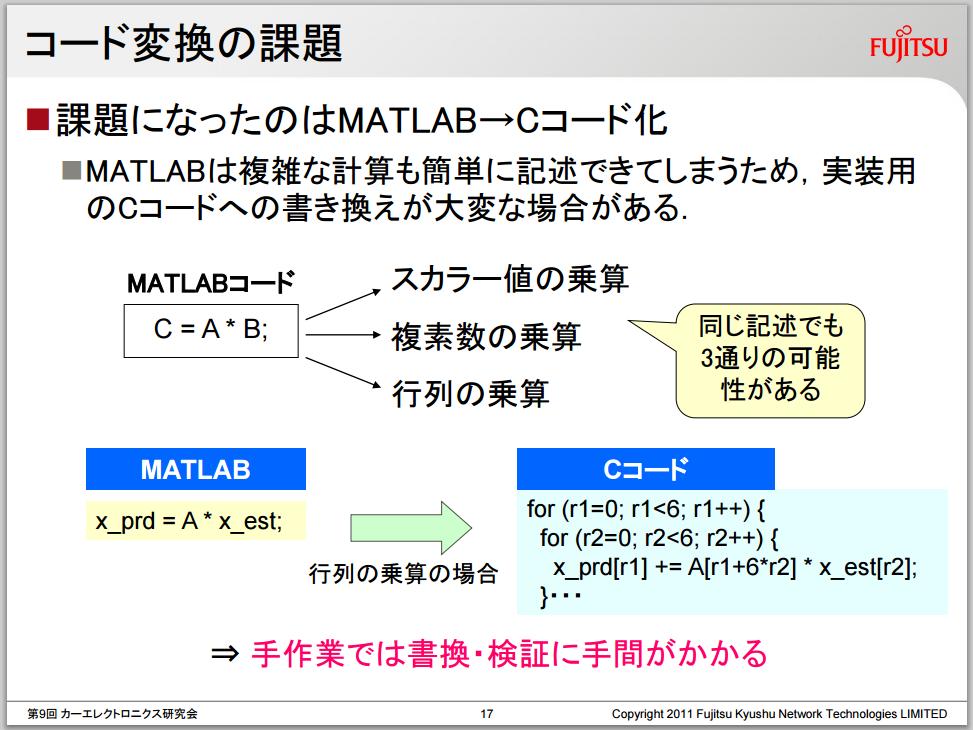 matlab7.PNG