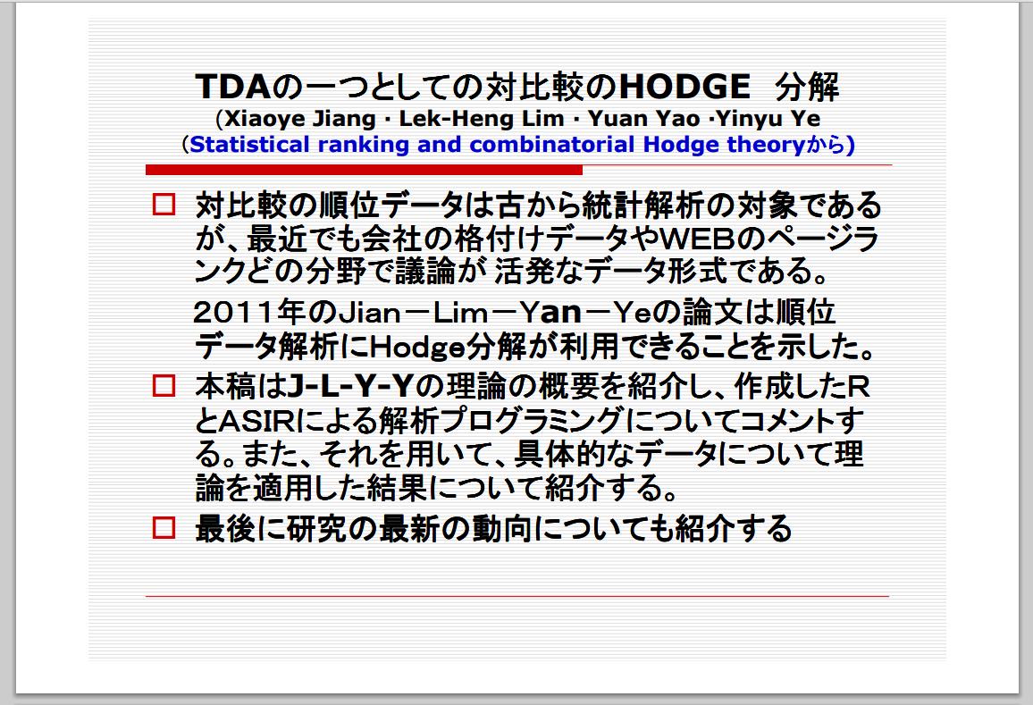 TDA_7.PNG