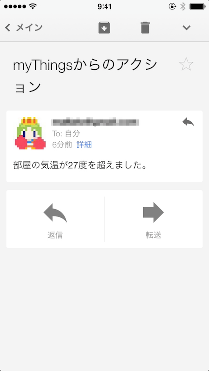 gmail-received.png