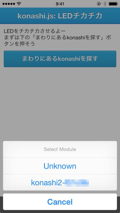 konashi2.png