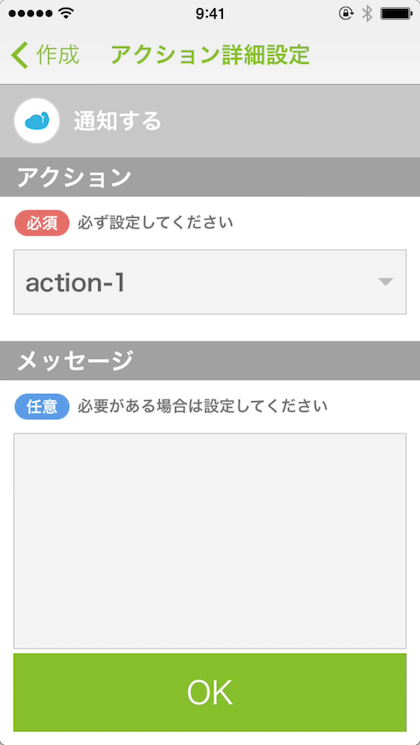 idcf-channel-action-1.png