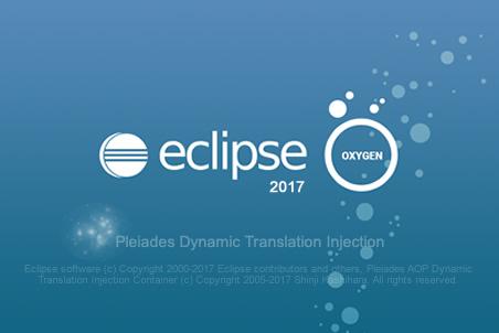 eclipse_4.7_oxygen.jpg