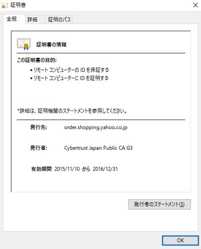 WS000066.JPG