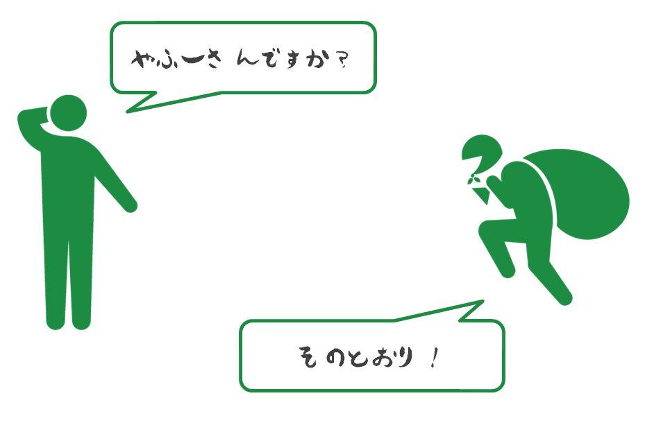 WS000077.jpg
