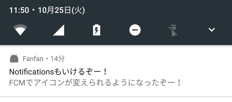Screenshot_20161025-115059~01.png
