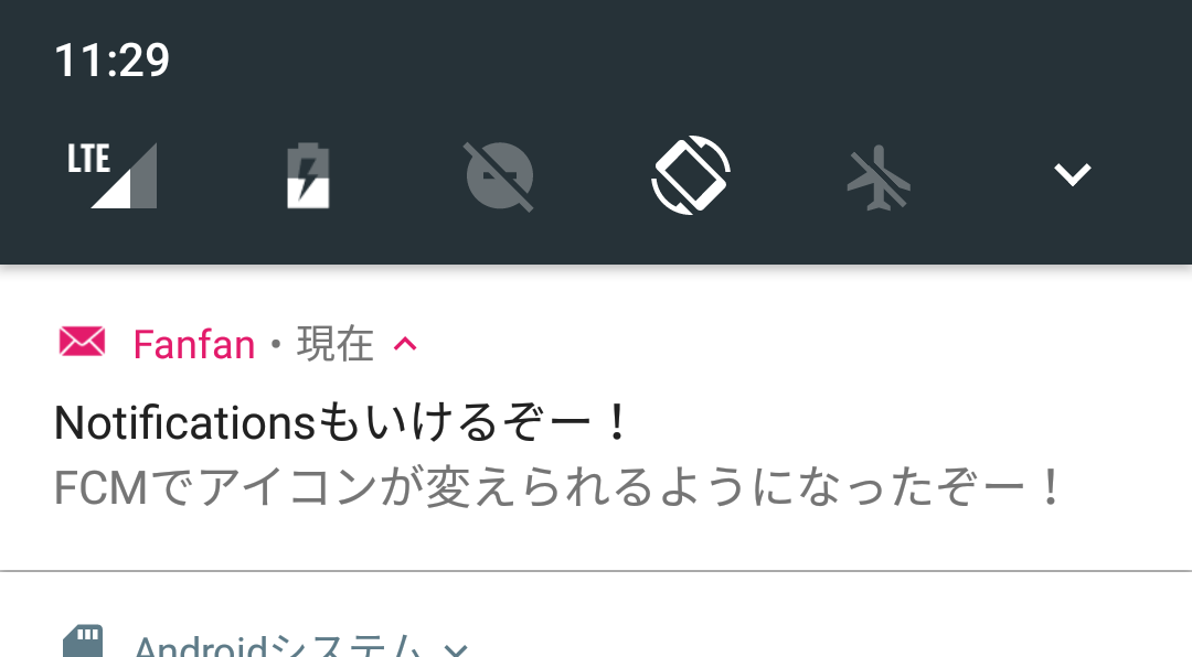 Screenshot_1477362557.png
