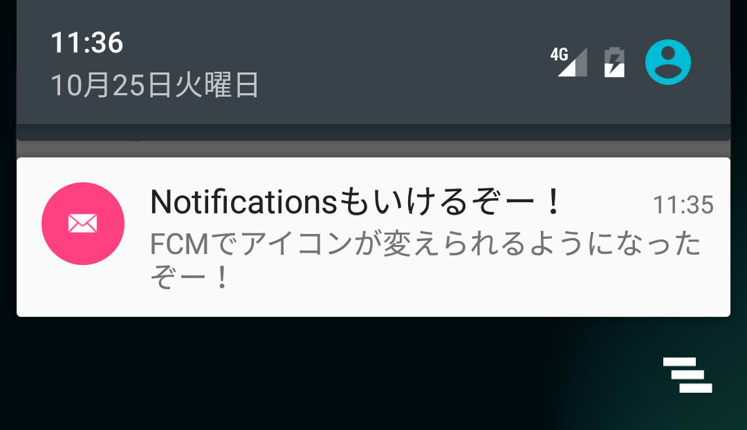 Screenshot_1477362970.png