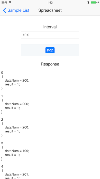 MEME_spreadsheet_iphone.png