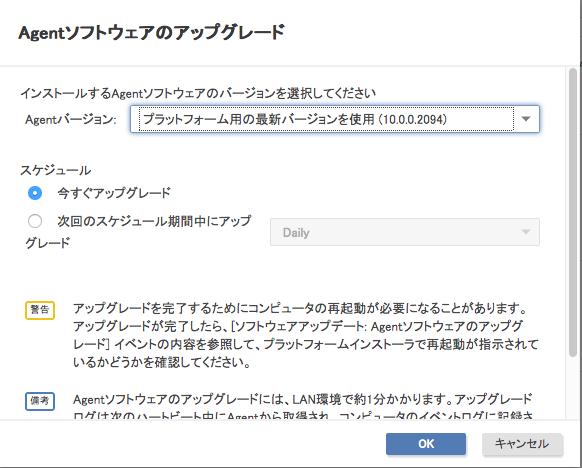 DSA_update02.png