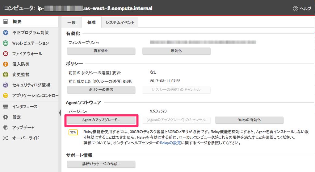 DSA_update012.png