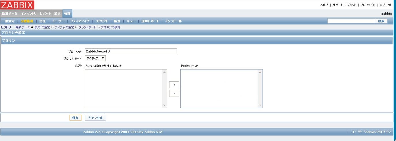 ZabbixServer2.jpg