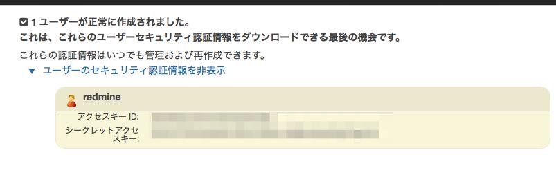 Screen_Shot_2016-06-09_at_4_09_14_PM.png