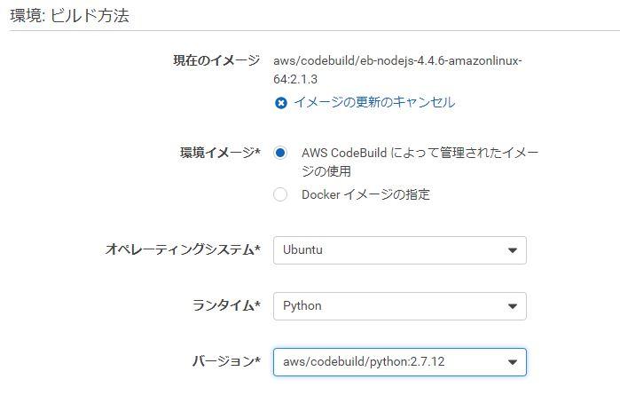 codebuild3.JPG