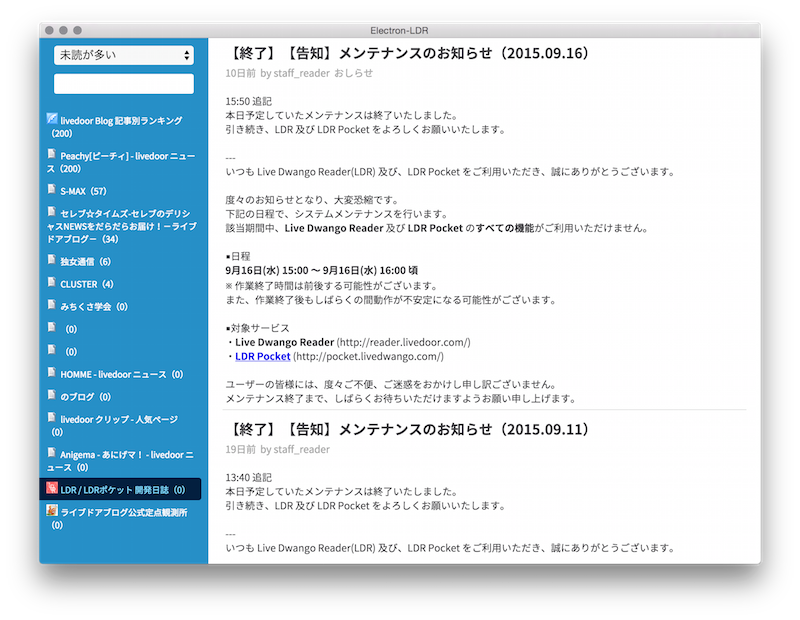 スクリーンショット 2015,09,24 13.47.07.png