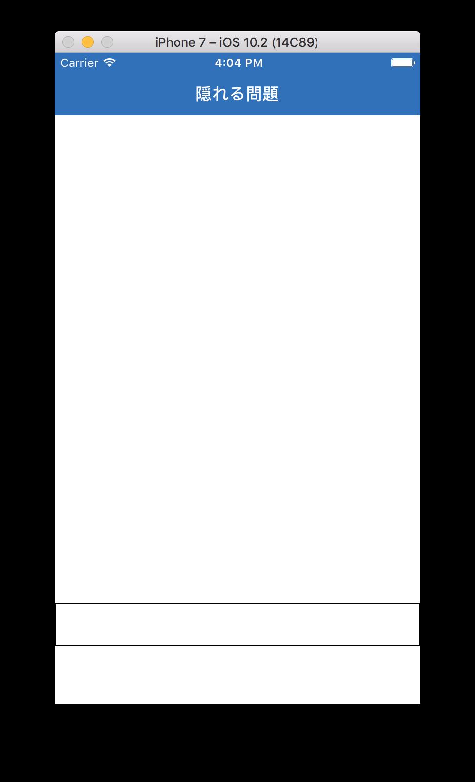 スクリーンショット 2017-01-10 16.04.45.png
