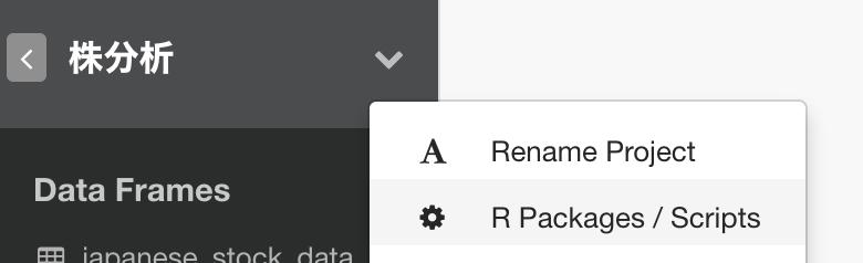 package_register.png