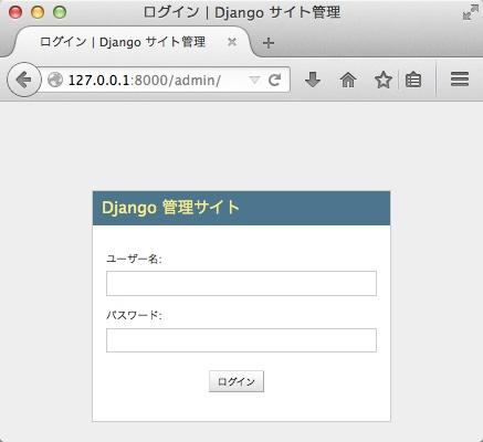 admin_login.jpg