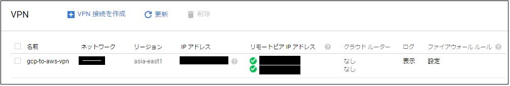 20170607_VPN接続の設定RES.jpg