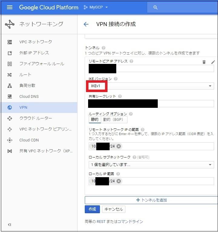 20170607_VPN接続の設定② - コピー.jpg