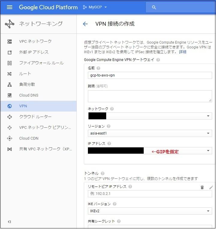 20170607_VPN接続の設定① - コピー.jpg