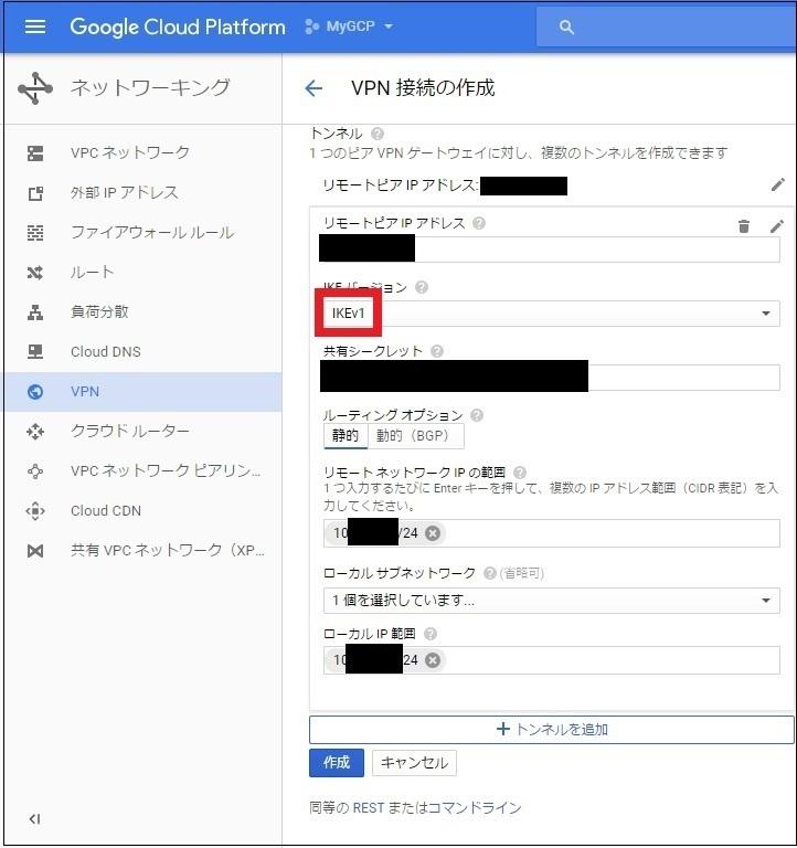 20170607_VPN接続の設定③ - コピー.jpg
