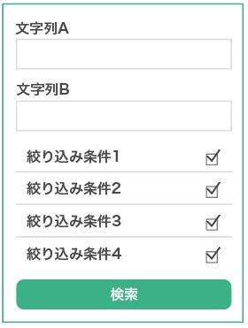 スクリーンショット 2016-04-08 14.01.29.png