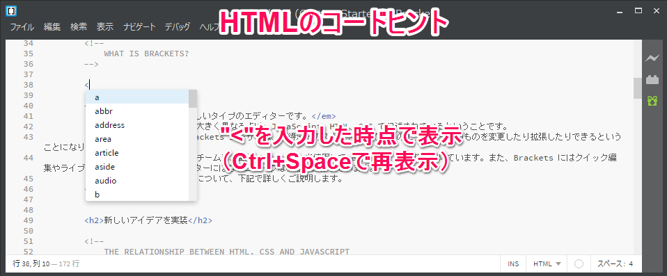 codehint-html.png