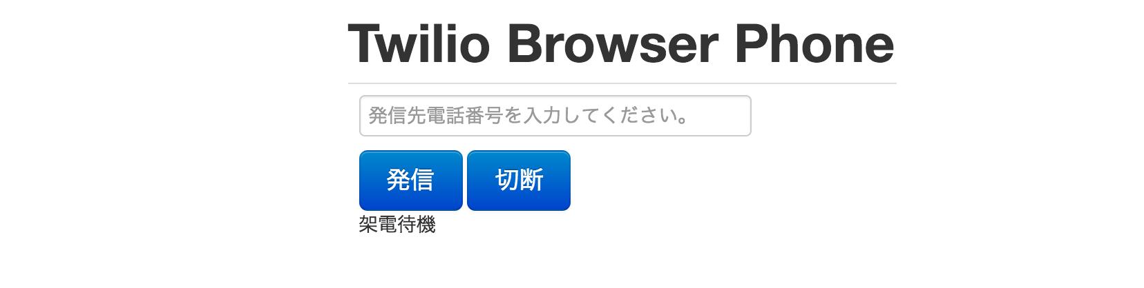 スクリーンショット 2015-08-19 16.45.50.png