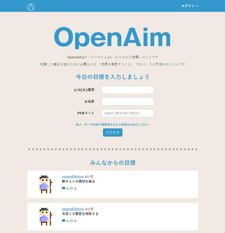 openaim_.jpg