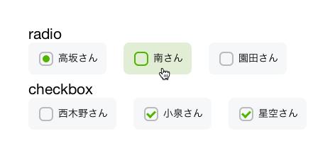 inputDesign.png
