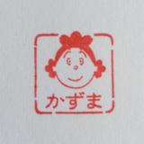 nishiuchikazuma