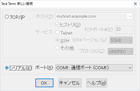 new_con.jpg