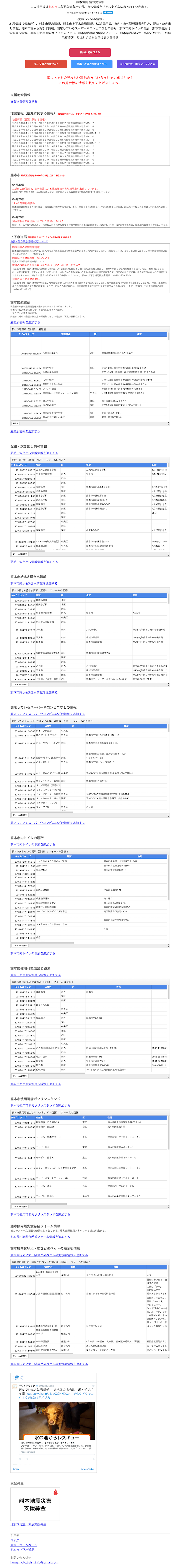 screencapture-localhost-3000-1481724999292.png
