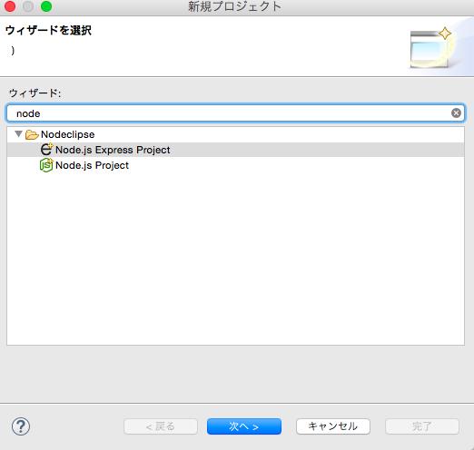 menu_node.png