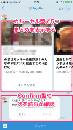 写真_2016-10-18_2_27_30.png