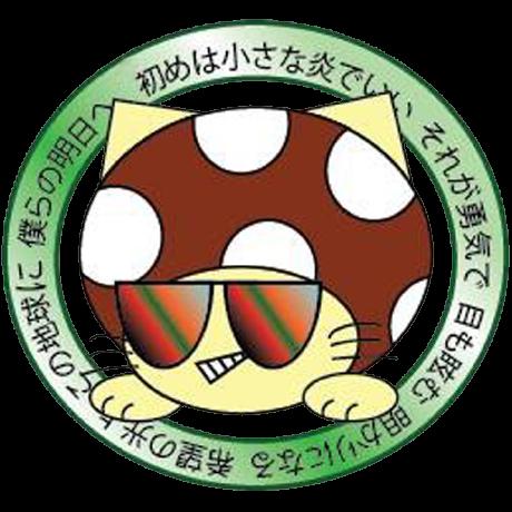 chibi929