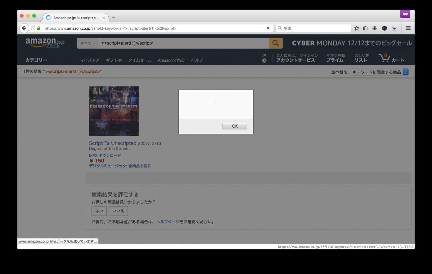 screenshot_alert_1.png