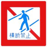 shiraishiwataru