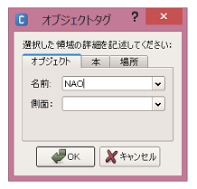 recog-register.png