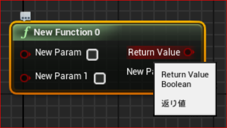 func_return_doc.PNG