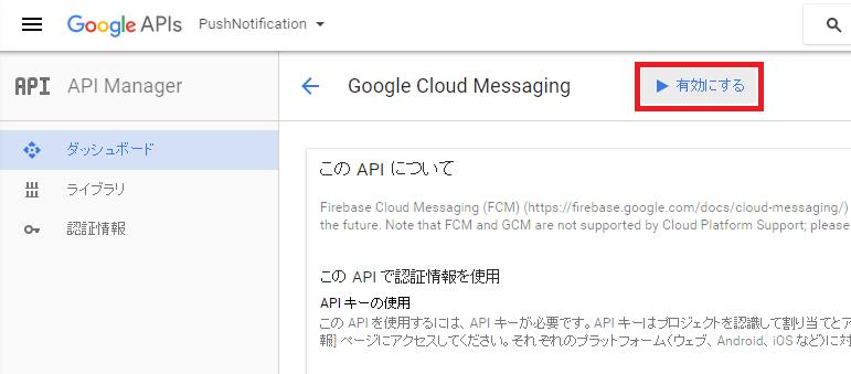 GoogleAPI2.png