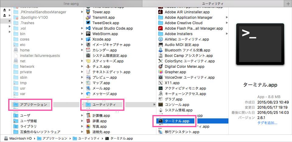 160603_line_stamp_14.jpg