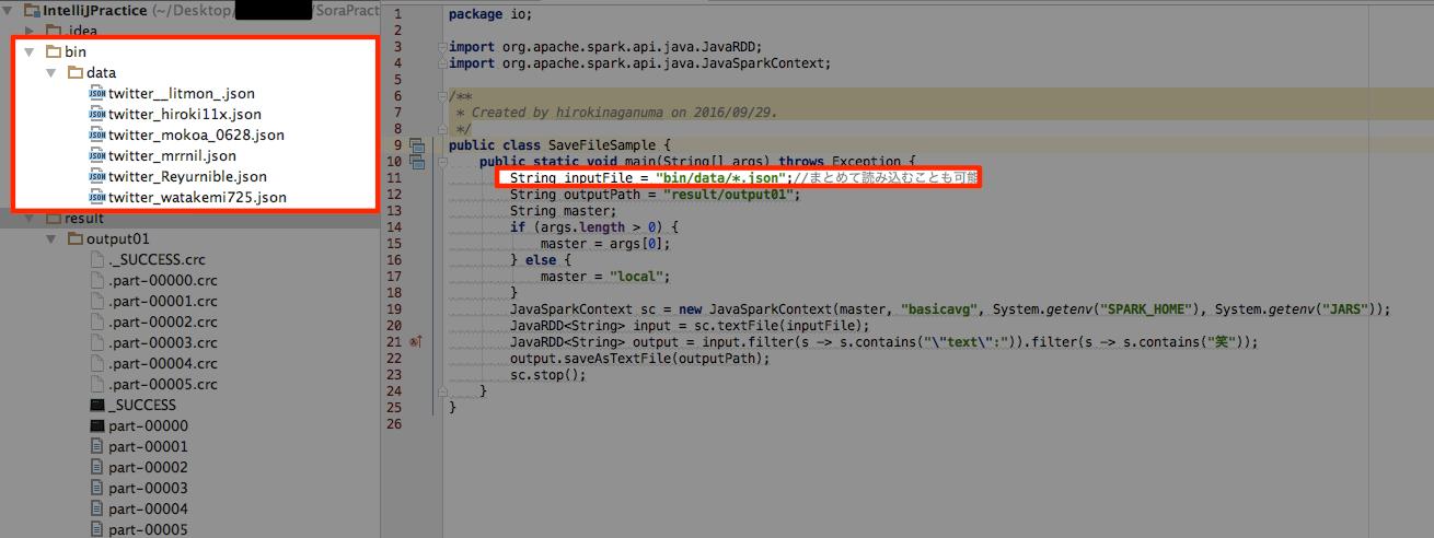 SaveFileSample.java - SparkTest - [~_Desktop_SORACOM_SoraPractice_IntelliJPractice].png