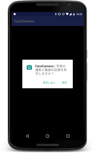 device-2015-11-06-162256.png