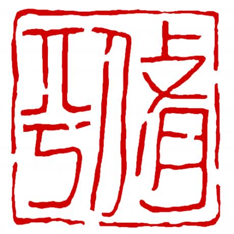 hojishi
