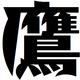 keitaTakanohashi