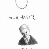 hiroki-chi