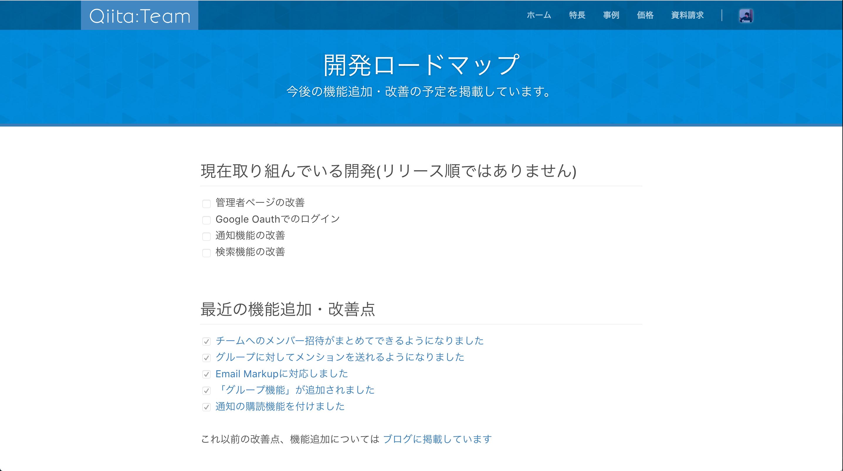 スクリーンショット 2016-09-15 18.44.38.png